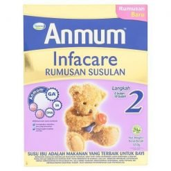 Anmum Infacare Step 1 Infant Formula Milk Powder 0-12 Months 650g